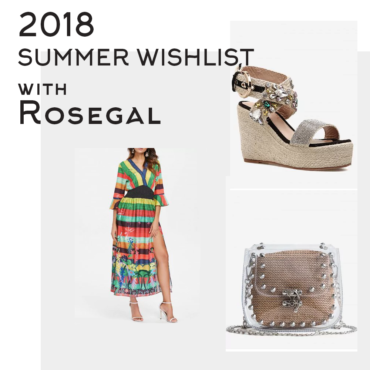 browngirlstyles summer wishlist